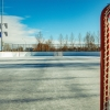 White City Outdoor Rinks